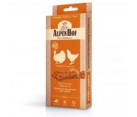 AlpenHof Колбаски баварские индейка+курица для кошек 3 шт