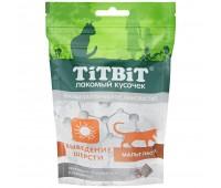 TiTBiT Хрустящие Подушечки для кошек с говядиной для выведения шерсти 60г