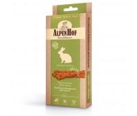 AlpenHof Колбаски баварские кролик+печень для кошек 3 шт