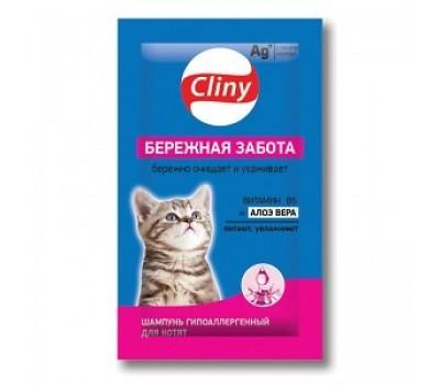Купить Cliny Бережная Забота 10мл шампунь для котят