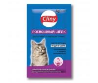 Cliny Роскошный Шелк 10мл шампунь для кошек