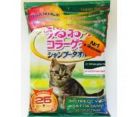 Шампуневые Полотенца без воды для кошек с коллагеном и плацентой 30*20см 25шт