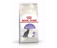 Royal Canin Sterilised Роял Канин для стерилизованных кошек