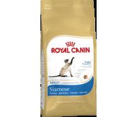 Royal Canin Siamese для кошек сиамской породы  0,4 кг.