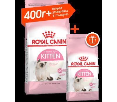 Купить Royal Canin Kitten 400г + вторая упаковка в подарок