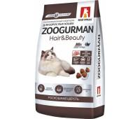 Zoogurman Hair & Beauty с птицей для кошек 1,5кг