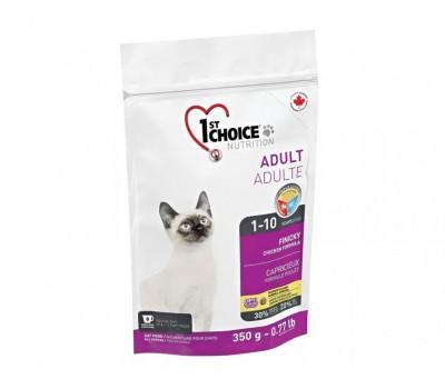 Купить 1stChoice (Фест Чойс) сухой корм для привередливых кошек