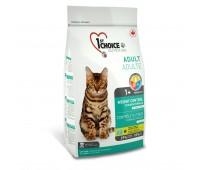 1stChoice (Фест Чойс) Weight Control для кошек