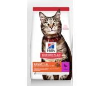 HILL'S SP Optimal Care для кошек с уткой 1,5кг