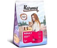 KARMY Эдальт с гусем для кошек