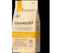 GRANDORF CAT PROBIOTIC STERILISED 4 вида мяса с бурым рисом пробиотиками для стерилиз. котов 2кг