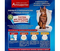 Накладка на унитаз для кошек, система для приучения к туалету