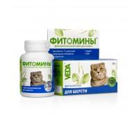 Фитомины для качества шерсти для кошек 100таб
