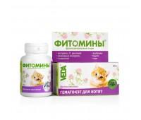 Фитомины ГематоКет для котят 100таб