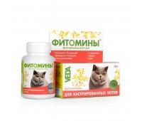 Фитомины для кастрированых кошек 100таб