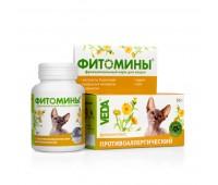 Фитомины Против аллергии 100таб для кошек