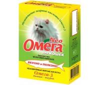 ОМЕГА NEO для кошек 90шт биотин и таурин