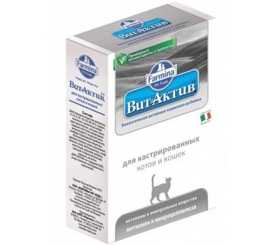 Купить Farmina Вит-Актив 60таб для кастрированных,стерилизованных кошек