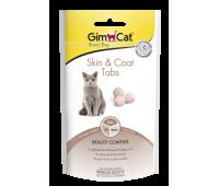 GimCat Skin&Coat для кожи и шерсти 40г