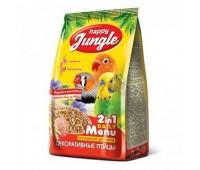 Happy Jungle 350г корм для декоративных птиц