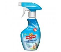 Ликвидатор запахов Mr.Fresh Expert 2в1, для птиц и грызунов, спрей 200 мл