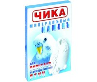 ЧИКА мел для попугаев и декоративных птиц 18г