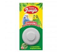 Happy Jungle Минеральный Камень для птиц с морскими водорослями 14г