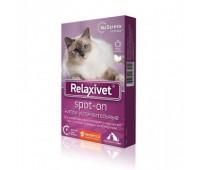 Relaxivet Капли spot-on успокоительные (4 пип*0,5мл) для кошек
