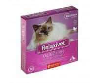 Relaxivet Ошейник успокоительный 40см для кошек