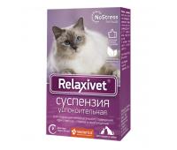 Relaxivet Суспензия успокоительная для кошек и собак 25мл