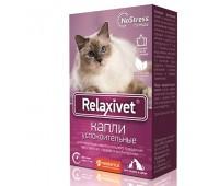 Relaxivet Фитокапли успокоительные 10мл для кошек