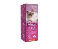 Relaxivet Спрей успокоительный 50мл для кошек