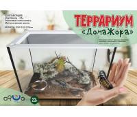 Аква Тоника Террариум-Инсектарий ДомаЖора Таракан 23л 39*21*27см