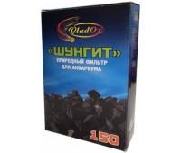 VladOx Шунгит природный 150мл