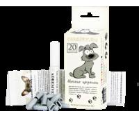 """Колпачки на когти собакам""""Царапки""""(20шт+клей) S маленькие  Серый"""