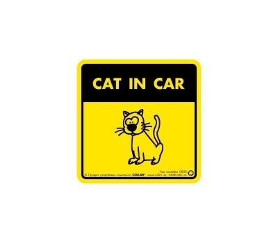 """Купить Collar Наклейка 3732 """"Cat in car"""""""