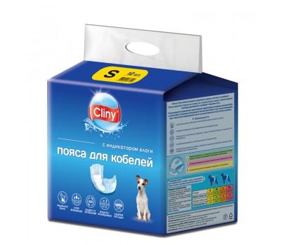 Купить Cliny Пояса для кобелей размер S (12шт)