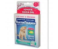 """Japan Защитный Пластырь для собак """"АнтиГадин"""" 3 пластыря"""