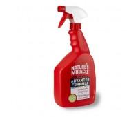 8In1 NM ADVANCED FORMULA спрей уничтожитель запаха и пятен 709мл