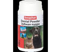 Зубная Пудра Beaphar Dental Powder 75г