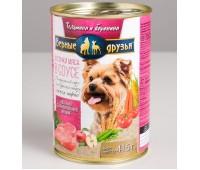 Верные Друзья консервы 415г кусочки телятина, баранина для малых пород собак