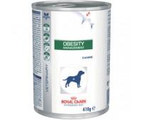 Royal Canin Obesity для взрослых собак