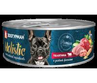 Зоогурман консервы Holistic 100г с телятиной,зеленью, фасолью для собак