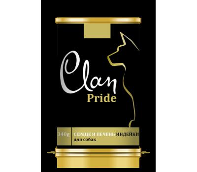 Купить Clan Dog Pride консервы для собак 340г сердце, печень