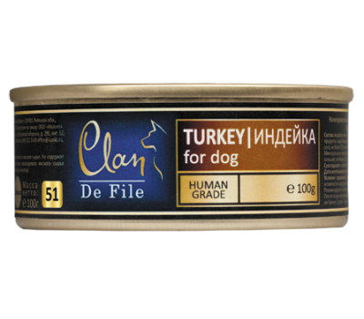 Купить Clan De File консерва для собак100г Индейка