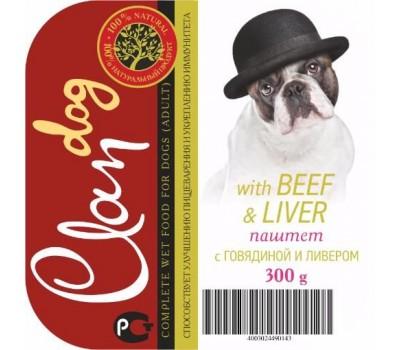 Купить Clan Dog для собак 300г паштет Говядина/Ливер