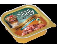 Smolly dog для собак Индейка с потрошками
