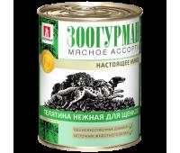 Зоогурман Мясное Ассорти консервы 350г с нежной телятиной для щенков
