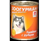 Зоогурман Мясной Рацион консервы 350г с говядиной,рубцом для собак