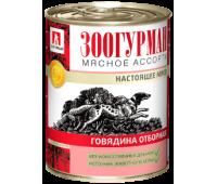 Зоогурман Мясное Ассорти консервы 750г с отборной говядиной для собак
